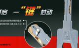 安宁开锁公司 换超B级锁芯 换锁